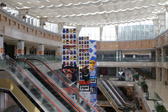 meisui购物中心上面  库存图片