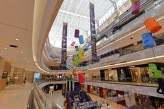 meisui购物中心顶面内部大厦  免版税库存图片