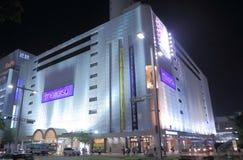 Modern department Store Nagoya Japan  Royalty Free Stock Photos