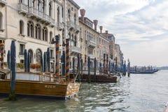 Mejor de Venecia Italia Imágenes de archivo libres de regalías