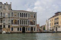 Mejor de Venecia Italia Imagen de archivo