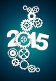 Mekaniskt kugghjul 2015 royaltyfri illustrationer