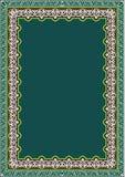 Meknes Floral Frame Stock Photo