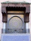 Meknes, Morocco Stock Photo