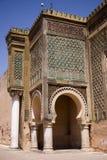 Meknes Stock Photos