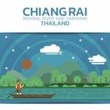 Mekong i wioślarz w Chiang Raja broszurki ulotki Plakatowym projekcie Zdjęcia Stock