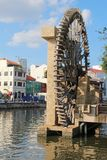 Melaka马来的苏丹王国Watermill 免版税库存照片