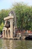Melaka马来的苏丹王国Watermill 免版税图库摄影
