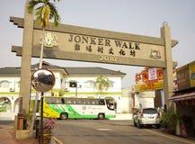 Ancient town in Melaka, Malaysia. Melaka, Malaysia - Feb 8, 2014. The gate of Jonker Walk in Melaka, Malaysia. Melaka Malacca is the third smallest Malaysian Stock Image