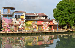 Melaka, Malaysia - March 22, 2016: Reflection of the street and Royalty Free Stock Photos