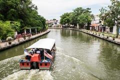 Melaka-Stadt Lizenzfreies Stockfoto