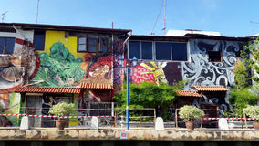 Melaka Street Art Royalty Free Stock Images