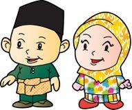 Malaysian People Clipart Happy Malay Stock Illu...
