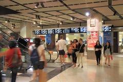 Melbourne Central Station Stock Images