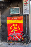 Melbourne Chinatown corner Stock Images