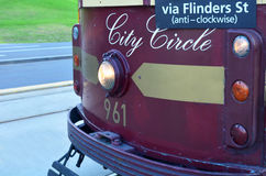 Melbourne City Circle Tram Royalty Free Stock Image