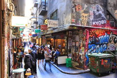 Melbourne lane street art graffiti Stock Images