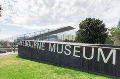 Melbourne museum Arkivbilder