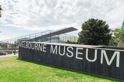 Melbourne muzeum Obrazy Stock