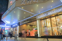 Melbourne Plaza shopping mall hong Kong. People visit Melbourne Plaza shopping mall in Hong Kong Central Royalty Free Stock Photos