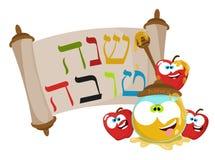 Mele ebree e miele di nuovo anno del fumetto sveglio Immagini Stock Libere da Diritti