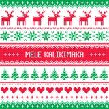 Mele Kalikimaka - frohe Weihnachten in der hawaiischen Grußkarte, nahtloses Muster Stockbild