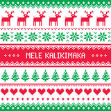 Mele Kalikimaka - Merry Christmas in Hawaiian greetings card, seamless pattern Stock Image