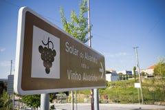 Melgaco,北部葡萄牙 免版税库存照片