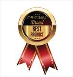 A melhor etiqueta do produto Imagem de Stock Royalty Free