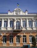 Melitopol city Council. The building of Melitopol city Council Stock Photo