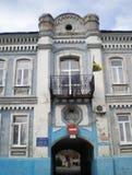 Melitopol City dental clinic. The building Melitopol City dental clinic Stock Photos