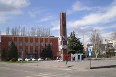 Melitopol miasta kwadrat Zdjęcie Royalty Free