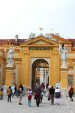 Melk Abbey main entrance in Lower Austria Stock Photos