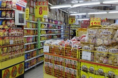 Mellanmål i den chongqing supermarket Royaltyfria Bilder