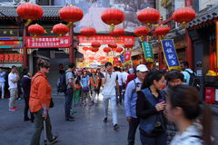 MellanmålgataPeking Kina Arkivfoto