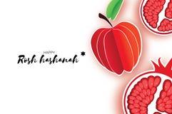 Melograno e mela maturi rossi Nuovo anno ebreo, cartolina d'auguri di Rosh Hashanah Origami Honey Bee nello stile del taglio dell Royalty Illustrazione gratis