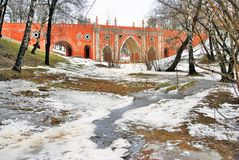 Melting snow. Tsaritsyno park in Moscow. Stock Image