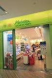 Melvita shop in hong kong Stock Photo