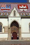 Members of the Cravat Regiment. CROATIA ZAGREB, 23 APRIL 2016: Changing of the guard, Members of the Cravat Regiment at the entrance of the St. Mark church Royalty Free Stock Photography