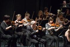 Members of the MAV Orhestra perform Royalty Free Stock Image