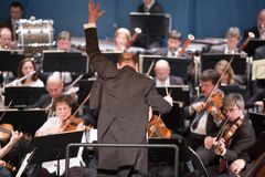 Members of the MAV Orhestra perform Royalty Free Stock Photo
