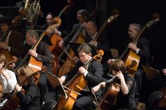 Members of the MAV Orhestra perform Stock Photo