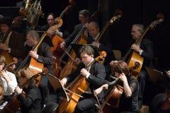 Members of the MAV Orhestra perform Stock Photo