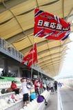 Membes de la asociación del partidario de Nissan, SuperGT 2010 Fotos de archivo
