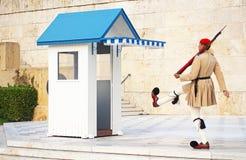 Membro della guardia vicino al Parlamento, Atene, Grecia Fotografia Stock Libera da Diritti
