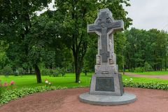 Memorable cross, established for the 300th. Anniversary of Holy Trinity Alexander Nevsky Lavra stock image