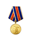 Memorable medal Stock Photos
