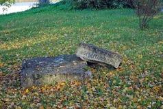 Memorable stone plates. Sacred and Troitsk Danilov monastery. Pereslavl-Zalessky. Russia. Fall. Memorable stone plates. Sacred and Troitsk Danilov the monastery Royalty Free Stock Photography