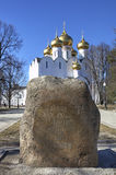 Memoreal stone on a place of founding of the city Yaroslavl. Stock Image