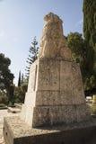 Memoria του Joseph Trumpeldor, Ισραήλ στοκ εικόνες